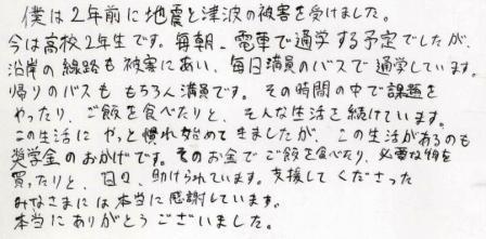 mufg4_0524.jpg