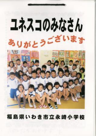 nagasaki2_816.jpg