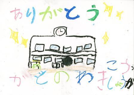 shinsai18_0311.jpg