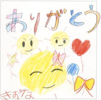shinsai2_0311.jpg