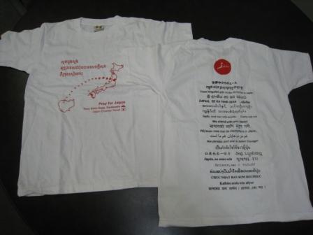 tshirt_2011414.jpg