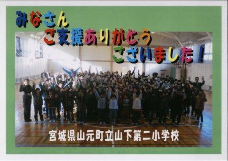 yamashita_0302.jpg