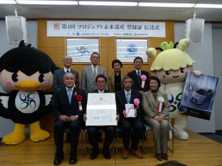 4_sasayuri20130129.jpg