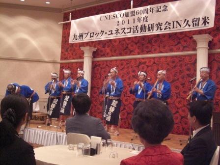kyushu5_1115.JPG