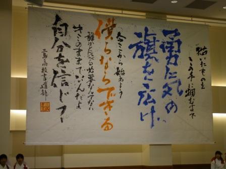 shikoku_1004-03.jpg