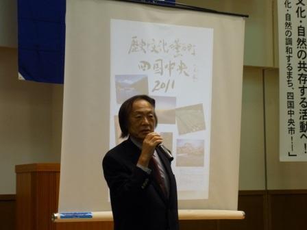 shikoku_1004-04.jpg