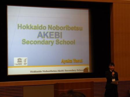 hokkaido4_20111024.jpg
