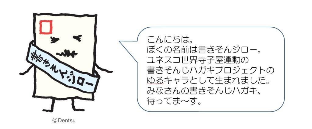 1-1_20131227.jpg