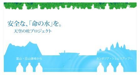 1_20130918.jpg