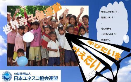 20111110-tera06.JPG