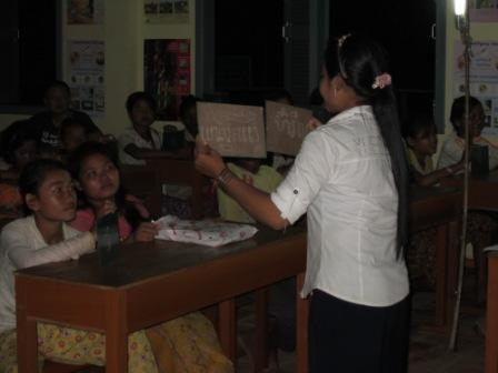 Cambodia_2011_1126-2.JPG