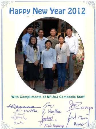 NFUAJ-C Staff 2012.jpg