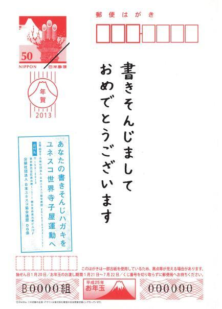 kakisonji_1227.JPG