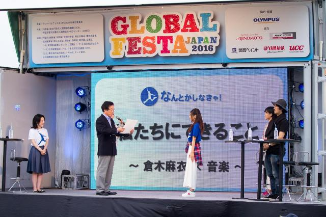 pict-Globalfesta_1.jpg