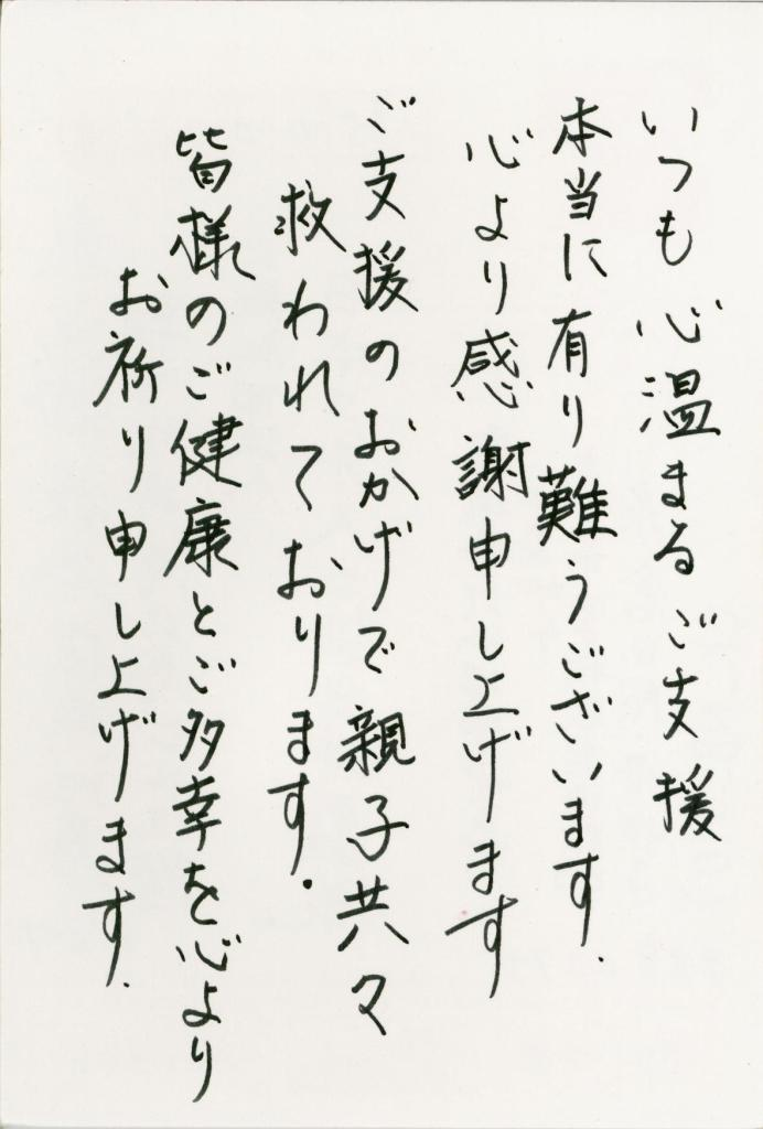 nengajyou1_20130109.jpg
