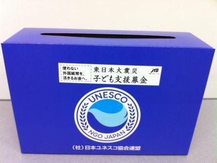 JTB01-20111020.jpg